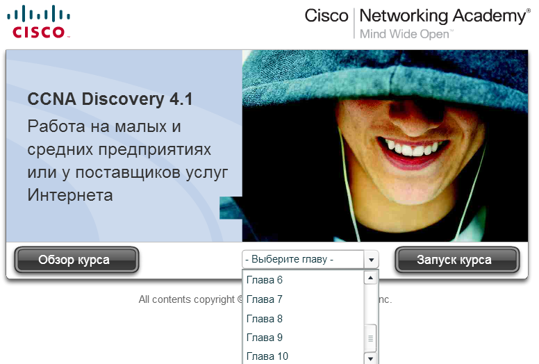 cisco ccna3 exploration chapter 4 study Ccna exploration 4 - chapter 1 slideshare uses cookies to improve functionality and performance, and to provide you with relevant advertising if you continue browsing the site, you agree to the use of cookies on this website.